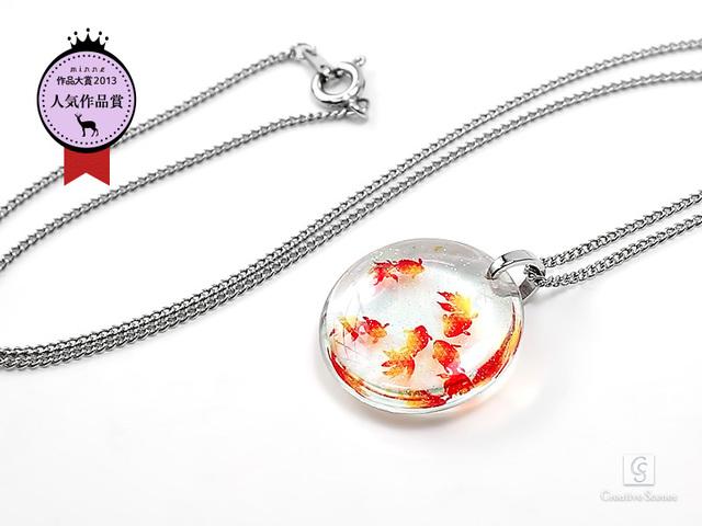 ★金魚のネックレス