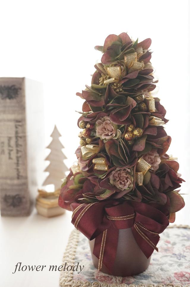ボルドーアジサイの大人色クリスマスツリー