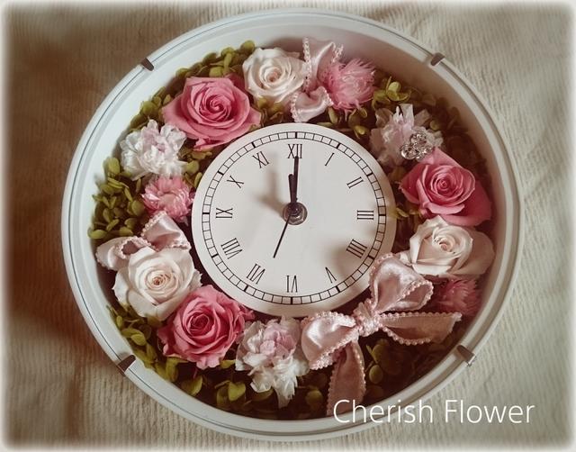 (受注製作)花時計 サーモンピンク