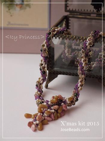 <Icy Princess> Dec 2015