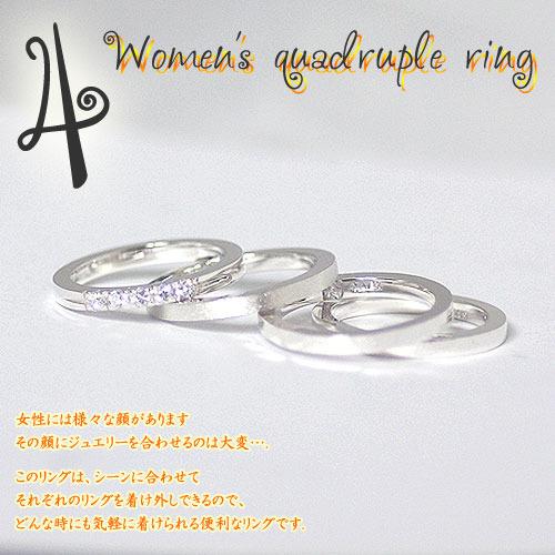 4連レディースリング/5号〜13号用