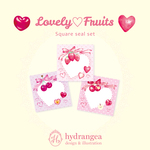 【lovely♡fruits】スクエアシールセット