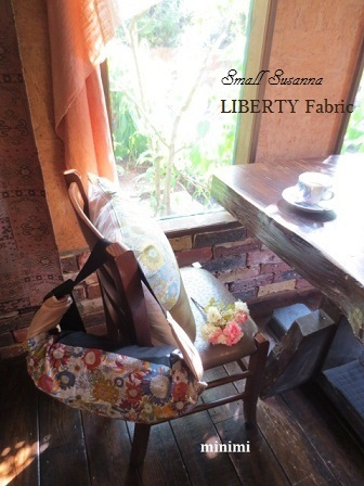 ★Sale価格中です★抱っこ紐収納カバー 単品(LIBERTY Fabric)