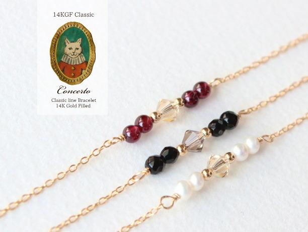 Concerto Classic 14KGF Bracelet