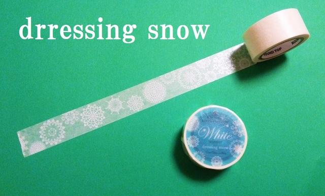 *マスキングテープ* drressing snow