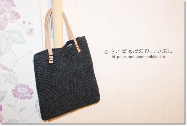 087:手編みちょこっとバッグ(グレー)