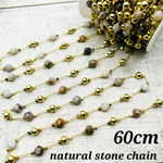 【chmm4072knz】【約60㎝ 1本】natural stone chain