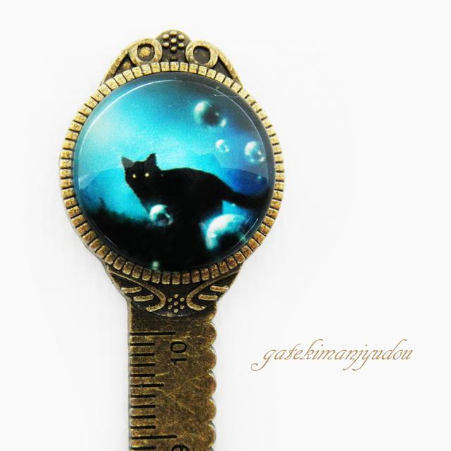 黒猫の定規型ブックマーカー