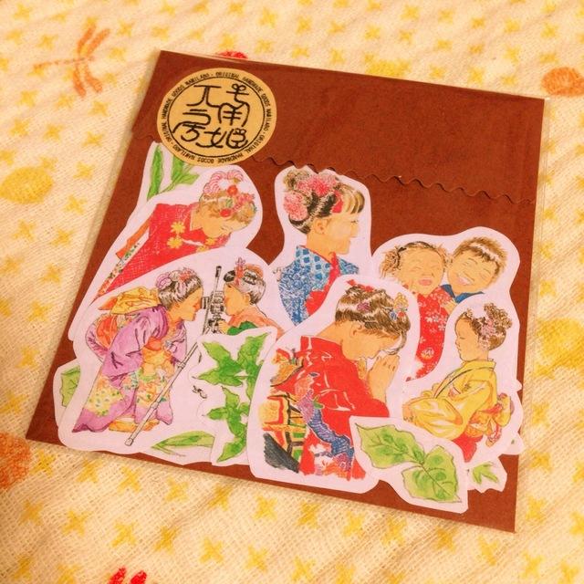 和−【日本の着物と子供たちシール】お正月・七五三