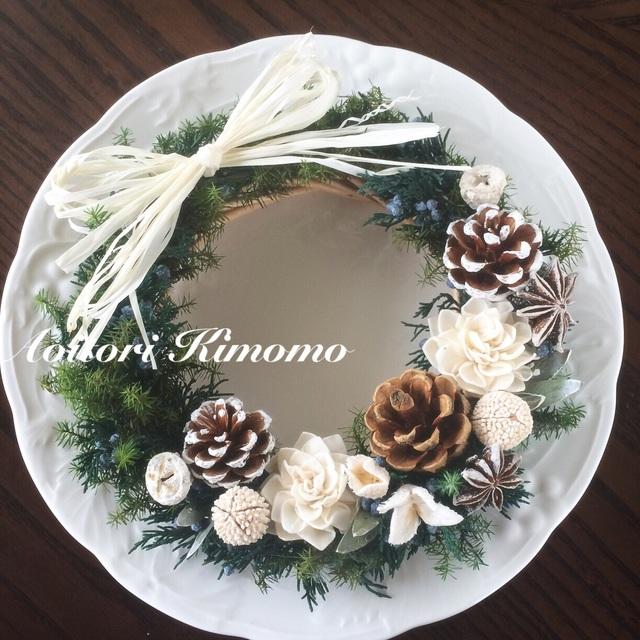 《送料無料》森のクリスマス(ホワイト)