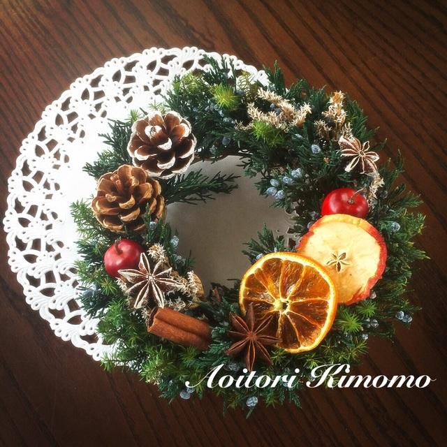 《送料無料》フルーティークリスマス