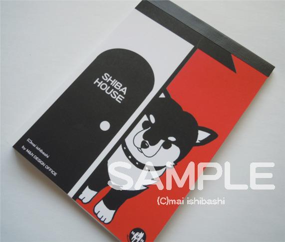 柴犬の隠れ家/オリジナルイラストメモ帳(レッド)