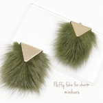 khaki green(2pcs) Fluffy fake fur charm