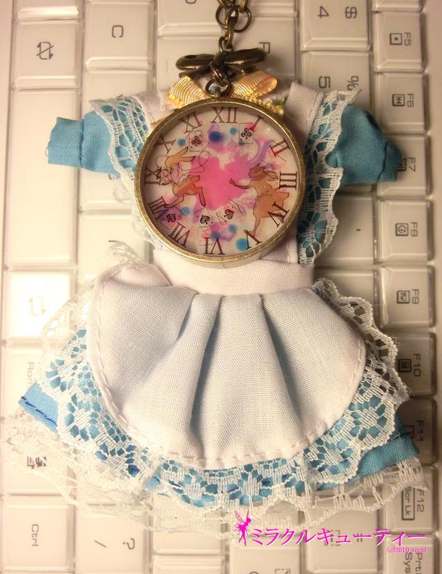 アリスのドレスバッグチャーム