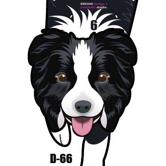 D-66 ボーダーコリー-犬の振子時計