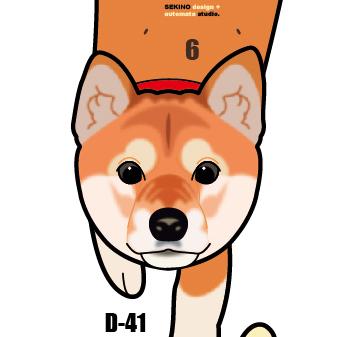 D-41 柴犬*クラシックデザイン