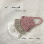 soft cotton mask 3sheets set