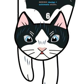 C-DC 白黒ハチワレ-猫の振子時計