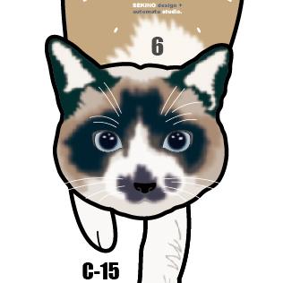 C-15 ハナクロ-猫の振子時計