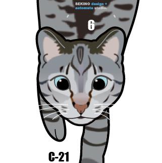 C-21 サバトラ(成猫)-猫の振子時計
