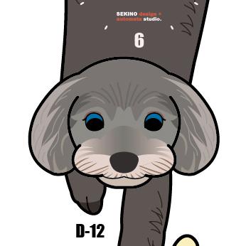 D-12 トイプードル グレー(灰)-犬の振子時計