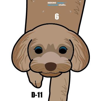 D-11 トイプードル ブラウン(茶)-犬の振子時計