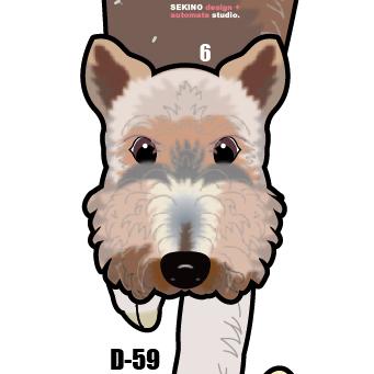 D-59 ワイヤーフォックステリア-犬の振子時計