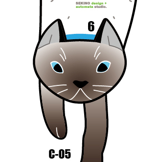 C-05 シャム-猫の振子時計