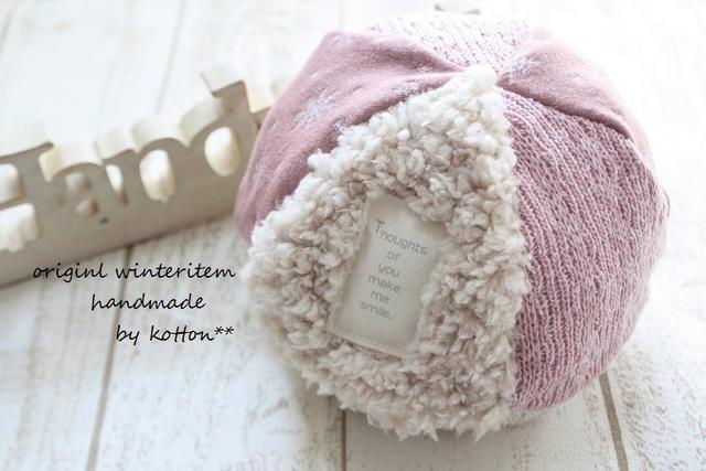 5枚パッチどんぐり帽子*46cm*雪の結晶pink