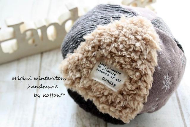 5枚パッチどんぐり帽子*50cm*雪の結晶ショコラ