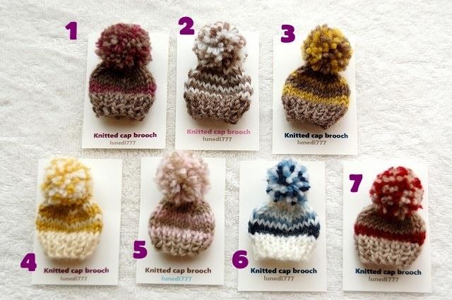 ニット帽ブローチ Knitted cap brooch ウール