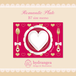 【Romantic Plate-red heart-】メモ