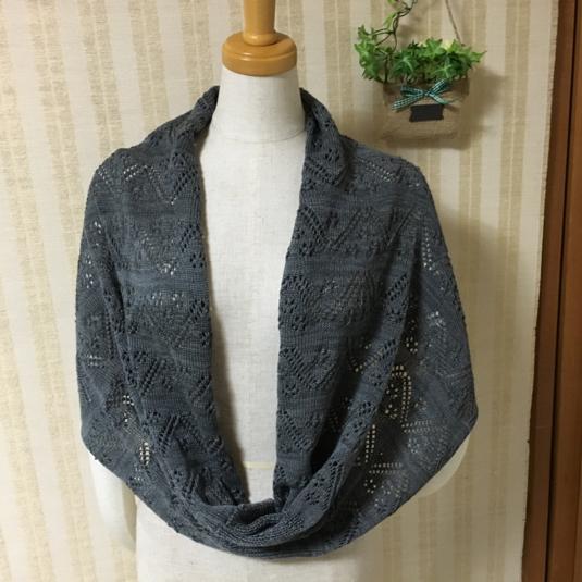 透かし編みスヌード 濃グレー