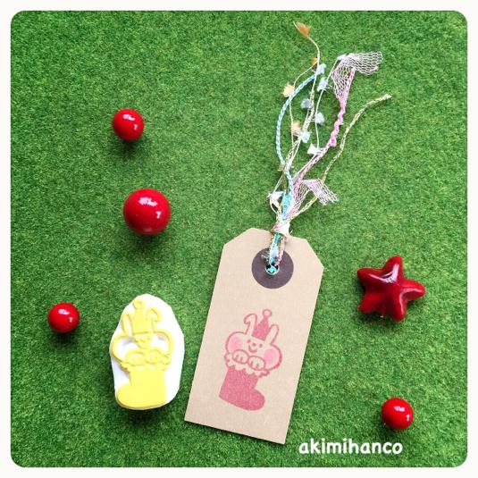 ☆うさっぺのクリスマス☆