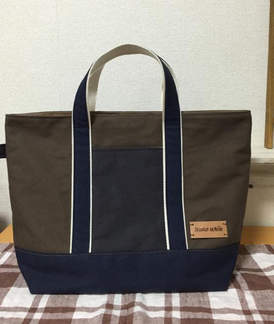 【帆布トート】Mサイズ  モカ&紺
