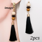 【chmm4088tasl】【2個】antique style long tassel