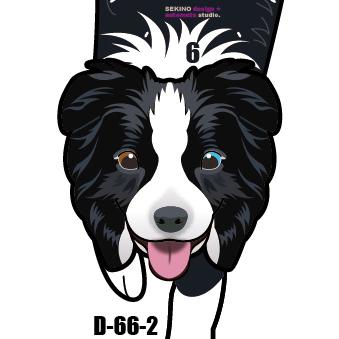 D-66-2 ボーダーコリー(バイアイ)-犬の振子時計