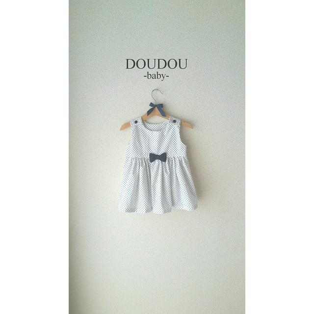 ?新作UP?DOUDOU-baby-コレクション