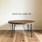 circle low table 80