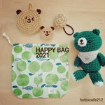 HAPPY BAG 2021 NO.2