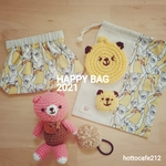 HAPPY BAG 2021  NO.4