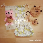 HAPPY BAG 2021  NO.5