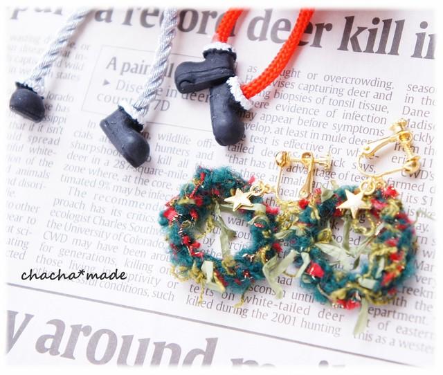☆【再販】毛糸のふんわりクリスマスリース の  フープ イヤリング or ピアス