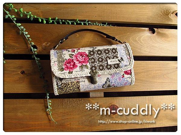 アンティークコラージュ 薔薇 長財布バッグ
