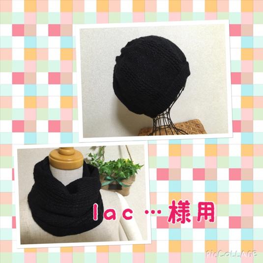 lac・・・さま専用タックレース編み帽子 ブラック