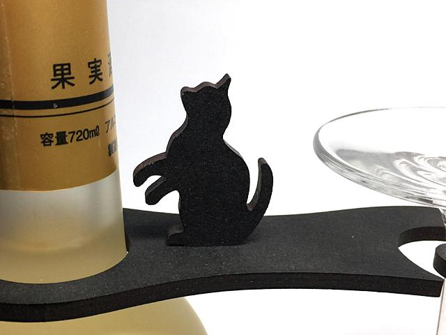 【送料¥90】 おねだり【黒猫】木製グラスハンガー
