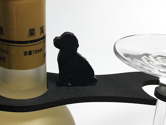 【送料¥90】 おねだり【黒犬トイプー】木製グラスハンガー