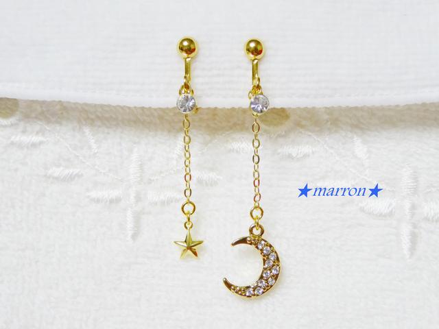 ?moon&star☆イヤリング(ピアス)