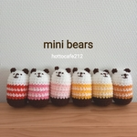 mini bears  warm
