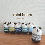 mini bears  cool